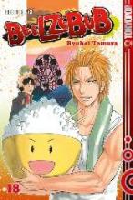 Tamura, Ryuhei Beelzebub 18