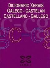 Castro Macía, Luis Dicionario Xerais galego-castelán, castellano-gallego