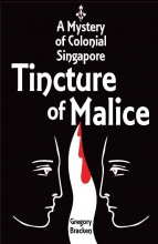 Gregory  Bracken Tincture of Malice