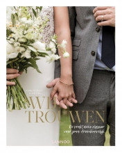Pop The Question , Wij trouwen!