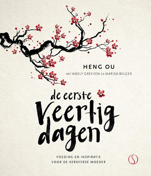 Heng Ou,De eerste veertig dagen