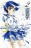 Takeuchi, Naoko,Pretty Guardian Sailor Moon 02