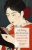 Junichiro  Tanizaki,De brug der dromen - Verzameld werk
