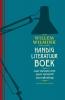 <b>Willem  Wilmink</b>,Handig literatuurboek