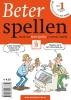 Martin van Toll,Beter spellen