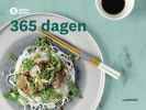 Weight Watchers ,365 dagen