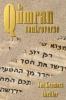 Jos  Kremers ,De Qumran Controverse