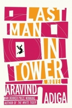 Adiga, Aravind Last Man in Tower