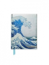Hokusai`s the Great Wave Pocket Book