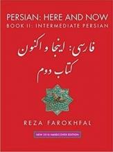 Reza Farokhfal Persian