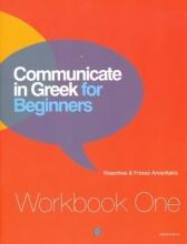 Kleanthes Arvanitakis,   Frosso Arvanitakis Communicate in Greek for Beginners