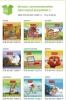,<b>Pakket Kleuters samenleesboeken informatief Jaarpakket 2</b>