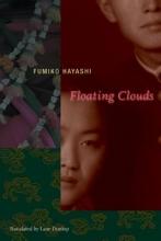 Hayashi, Fumiko Floating Clouds