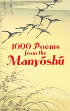 Anonymous 1000 Poems from the Manyoshu