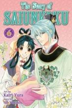 Yukino, Sai The Story of Saiunkoku 6