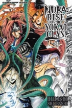 Shiibashi, Hiroshi Nura: Rise of the Yokai Clan 24