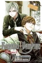 Ikeda, Akihisa Rosario+Vampire: Season II 13