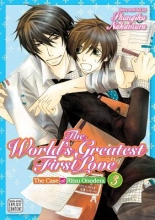 Nakamura, Shungiku World`s Greatest First Love, Vol. 3