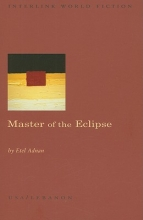 Adnan, Etel Master of the Eclipse