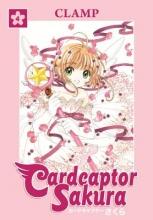 Clamp Cardcaptor Sakura Omnibus 4