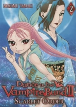 Tamaki, Nozomu Dance in the Vampire Bund II 2