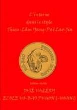 Valéry, José l` interne dans le style thieu-lam yang- pai lao-jia