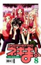Akamatsu, Ken Magister Negi Magi 08