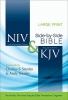 Side-By-Side Bible-PR-NIV/KJV-Large Print,New International Version/ King James Version