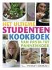 Tiffany Goodalls,Het ultieme studentenkookboek