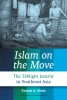 Farish A.  Noor,Islam on the move