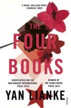 Lianke, Yan Four Books