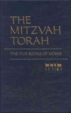 Jewish Publication Society Inc. The Mitzvah Torah