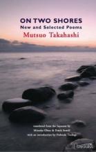 Takahashi, Mutsuo On Two Shores