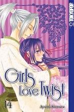 Komura, Ayumi Girls Love Twist 14