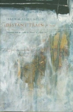 Megid, Ibrahim Abdel Distant Train