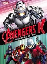 Park, Si Yeon,   Park, Ji Eun Avengers K 1