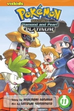 Kusaka, Hidenori Pokemon Adventures Diamond and Pearl Platinum, Volume 11