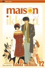 Takahashi, Rumiko Maison Ikkoku 12