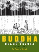 Tezuka, Osmau Buddha, Volume 4: Dawn of the Journey