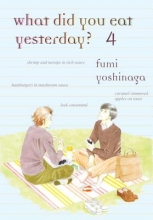 Yoshinaga, Fumi What Did You Eat Yesterday?