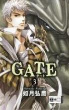 Kisaragi, Hirotaka Gate 03