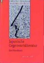 Hijiya-Kirschnereit, Irmela Japanische Gegenwartsliteratur