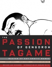 Ishii, Anne Passion of Gengoroh Tagame