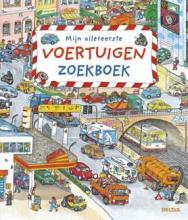 Susanne Gernhäuser , Mijn allereerste voertuigen zoekboek
