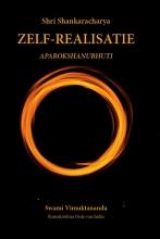 Shri Shankaracharya , Zelf-realisatie