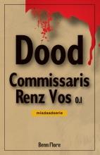 Benn Flore , Commissaris Renz Vos 0.1 Bundel 1