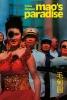 <b>Stephan  Hammer</b>,Mao`s Paradise