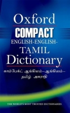 Murugan, V. Compact English-English-Tamil Dictionary