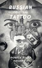 Bronnikov, Arkady Russian Criminal Tattoo
