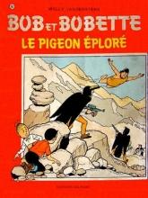 Willy  Vandersteen Bob et Bobette Le pigeon eplore 187